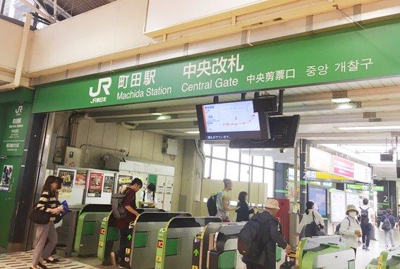 JR町田駅から1