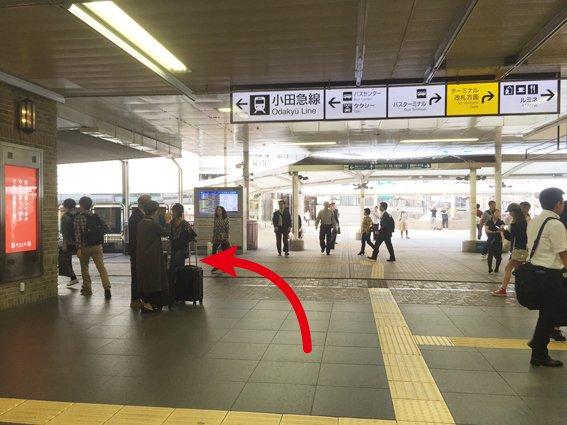 JR町田駅から3