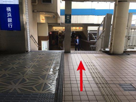 JR町田駅から6