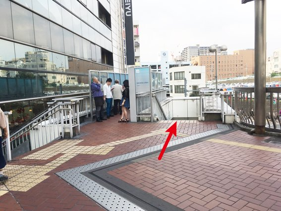 JR町田駅から10