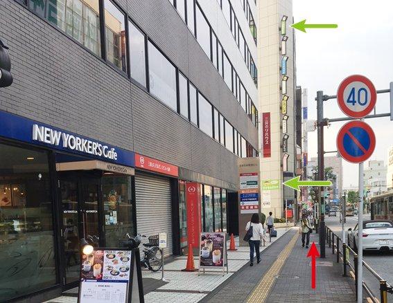 小田急町田駅から15