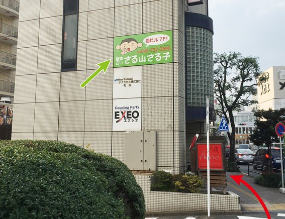小田急町田駅から16