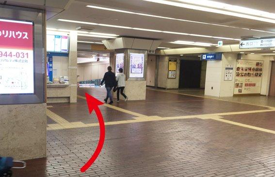 小田急町田駅から2