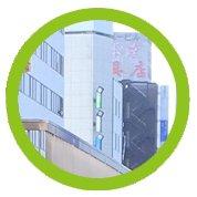 小田急町田駅から5