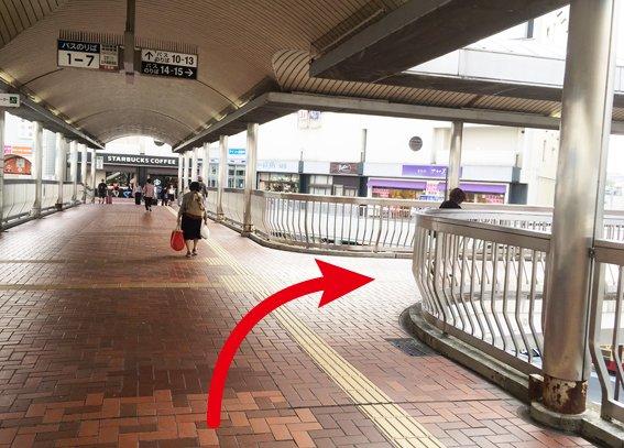 小田急町田駅から8