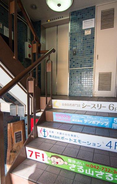 小田急町田駅から17