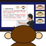 sarumeigaku.com/kouza/online/ (新しいタブで開く)